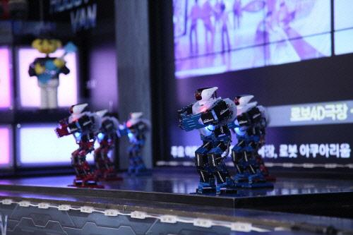 로봇·AI·드론의 미래를 전망하는 `로보유니버스 컨퍼런스`